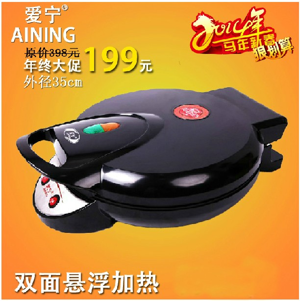 Genuine love ning AN-6135A household sided heating suspension electric baking pan 35 cm grill pancakes machine