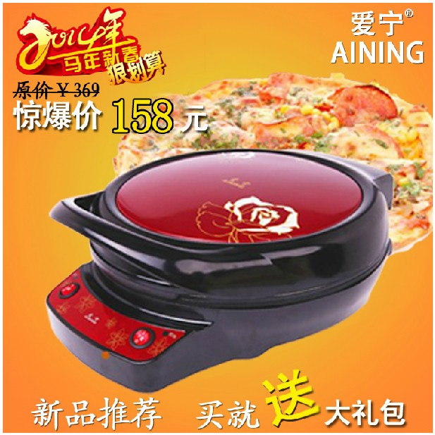 Genuine love ning electric baking pan 180 degrees AN-3010 tiled bbq griddle pancakes sided baking pan heating suspension pancake machine
