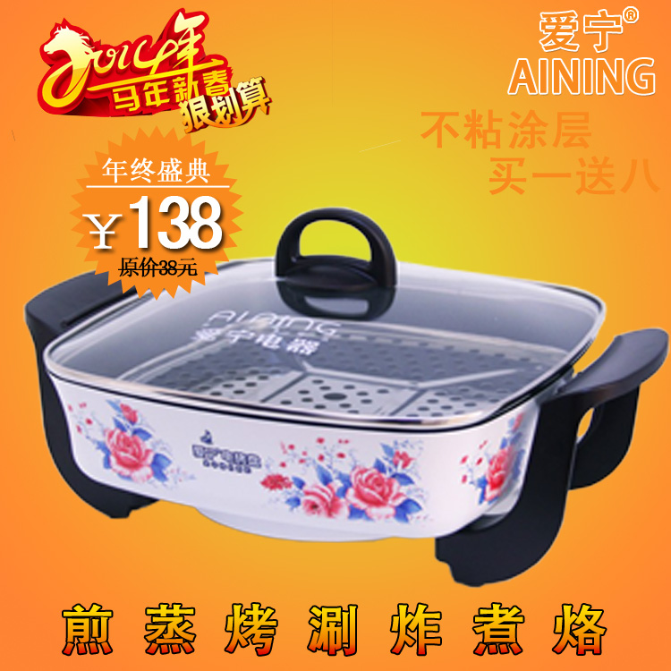 Genuine love ning multifunction electric cookers electric skillet pot no fumes nonstick korean electric pan