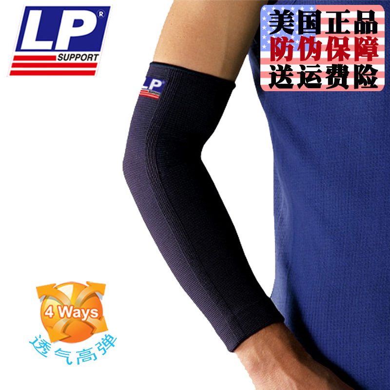 Genuine lp lp668 sports armband elbow extended warm riding badminton men's basketball female elbow protectors