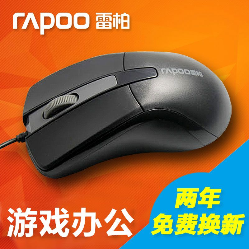 Genuine mail pennefather m120 usb wired gaming mouse computer mouse notebook mouse to send gifts