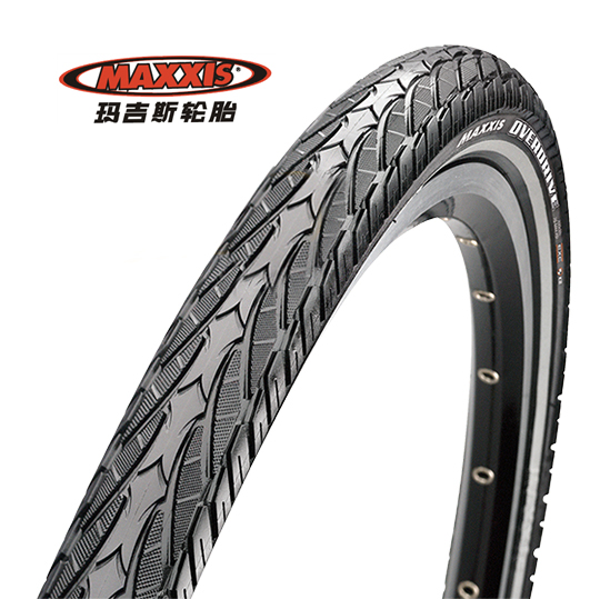 Genuine maxxis maxxis 27.5/26x1. 75 mountain bike road bike 700X38 stab half bald tire