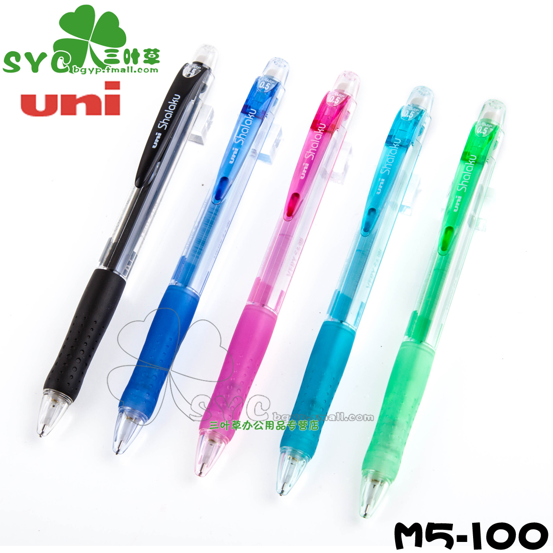 Genuine mitsubishi mitsubishi m5-100 mechanical pencil 0.5 mechanical pencil mitsubishi mitsubishi pencil