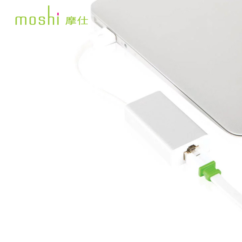 Genuine moshi moshi apple macbook retina/air adapter cable external usb to interface free shipping