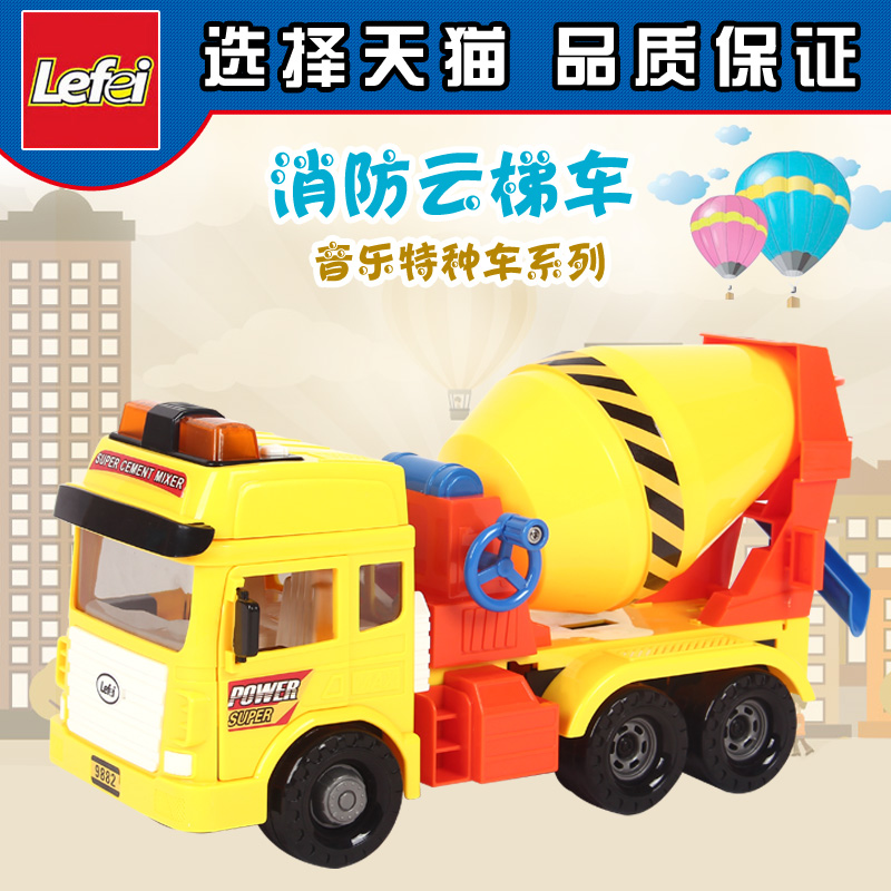 Genuine music fly lefei special engineering vehicles inertia city strong music mixer truck 9882 children's toys