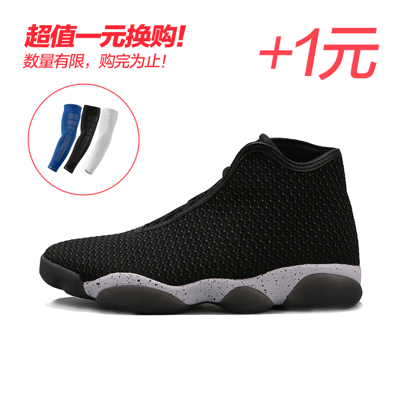 Genuine nike nike 2016 new air jordan jordan aj13 men's sports basketball shoes 823581