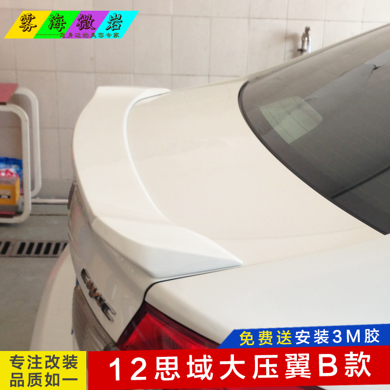 Genuine ninth generation civic honda 9 s abs car tail fin punch refit dedicated horizontal pressure tail fin with paint