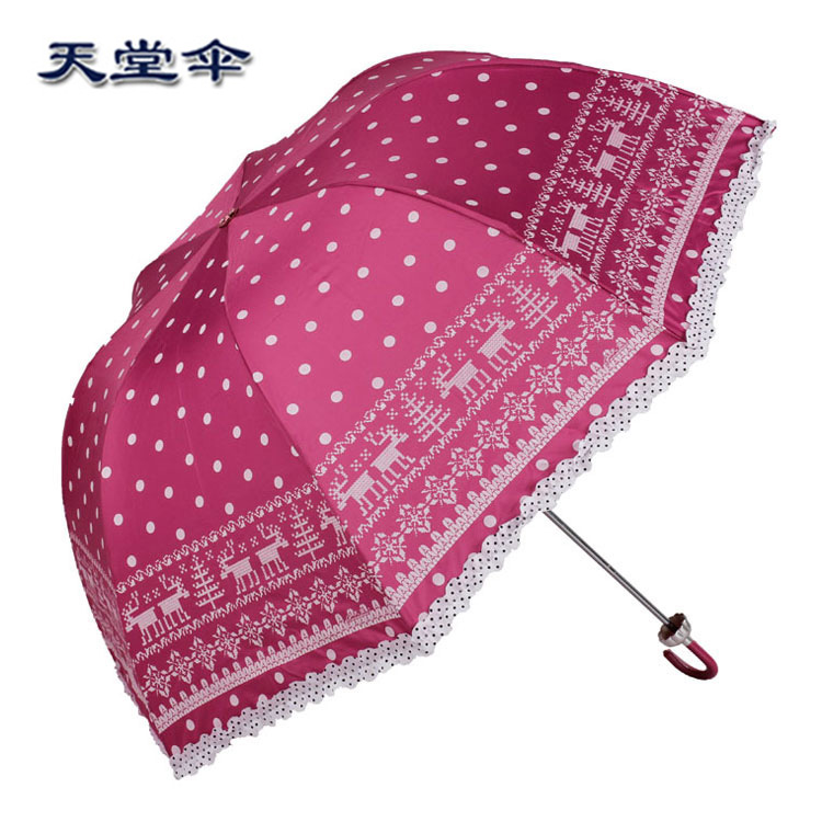 Genuine paradise umbrella mushroom princess umbrella umbrella cover umbrella heaven umbrella folding umbrella super uv line