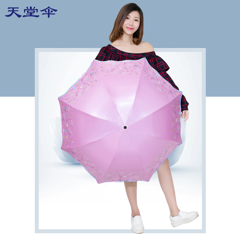 Genuine paradise umbrella umbrella sunscreen vinyl folding umbrella woman too parasol mushroom umbrella folded umbrella parasol umbrella princess