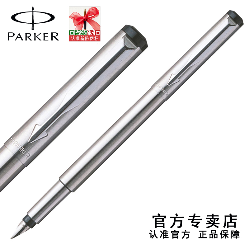Genuine parker parker krakow steel white clip fountain pen parker pen ink pen french origin