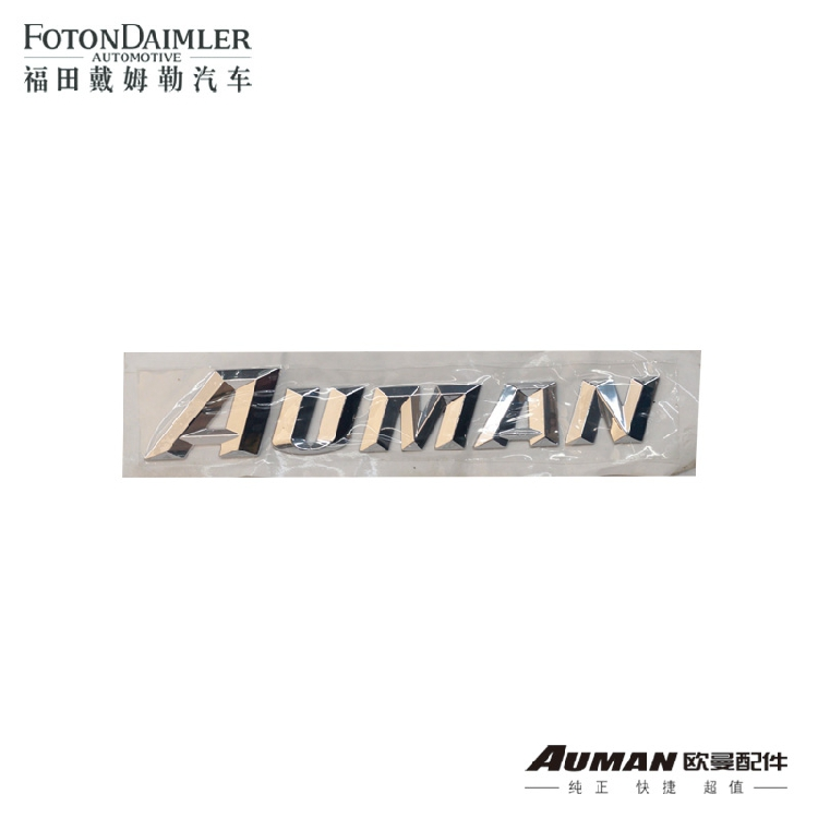 Genuine parts foton auman auman gtl/word mark in the front face of the front panel of the diamond logo gtl h4