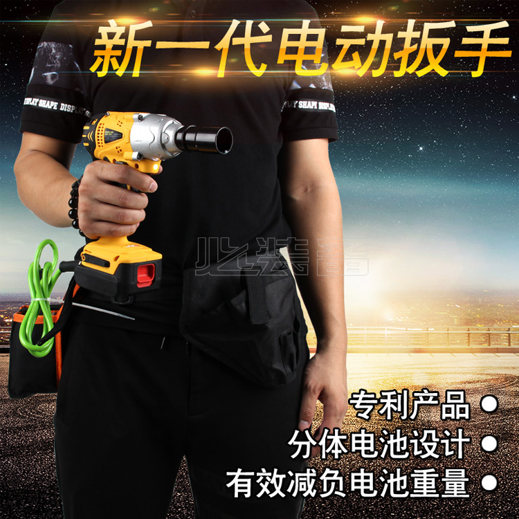 Genuine patented split lithium battery lithium rechargeable electric impact wrench wrench scaffolding scaffolding scaffolding spanner wrench drill
