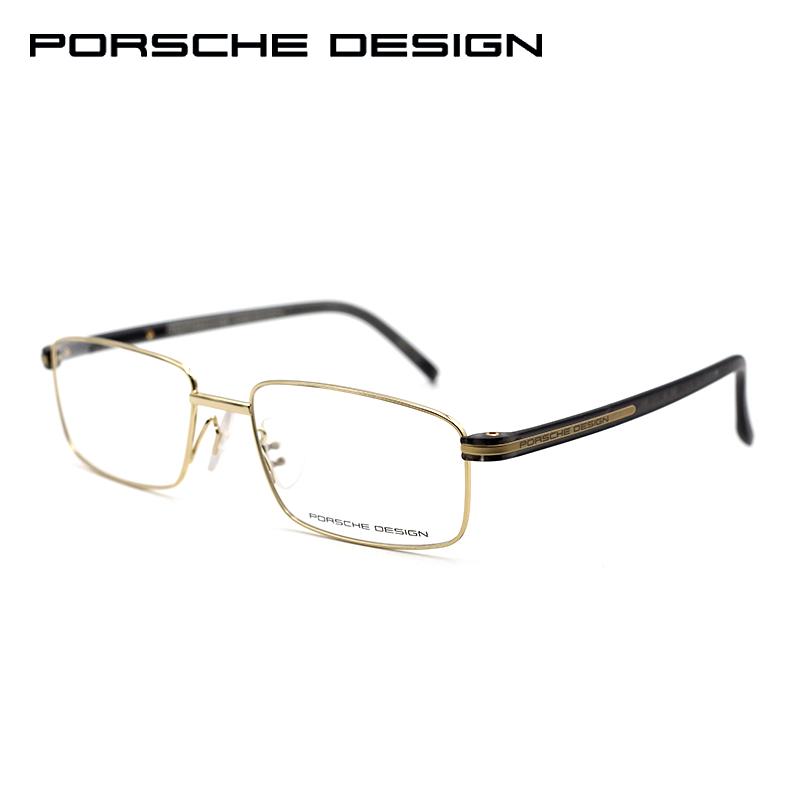 aeeec6adccf Get Quotations · Genuine porsche porsche design men s titanium glasses  frame glasses myopia frame glasses frame P8706