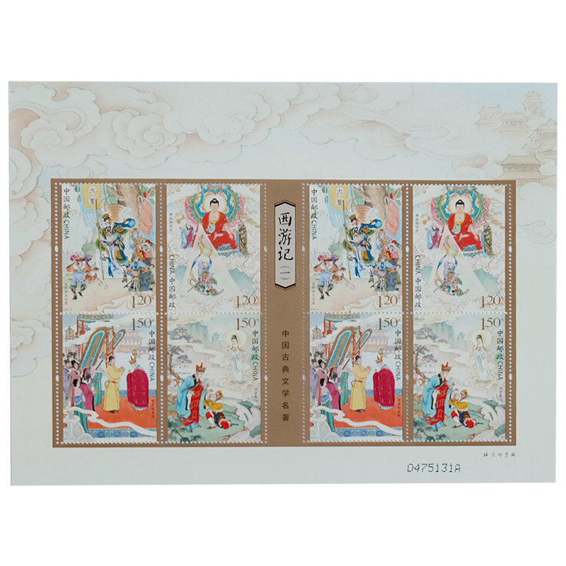 [Genuine] post office 2015-8 ã ã monkey journey to the chinese classical literature (a) stamp pane