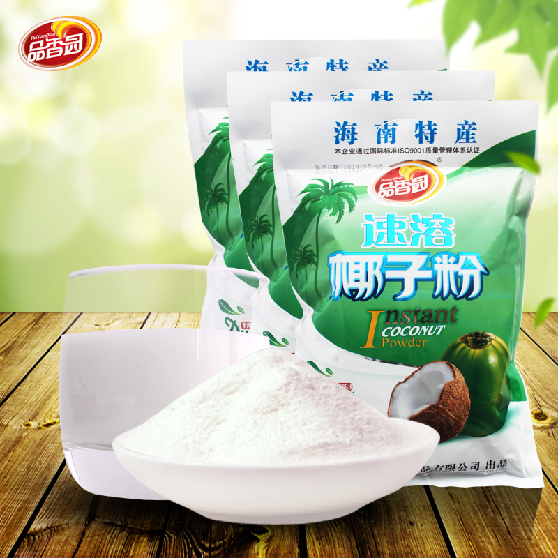 Genuine product heung yuen hainan specialty instant coconut powder 320gx3 bag nutritious breakfast brewed into pure natural coconut milk