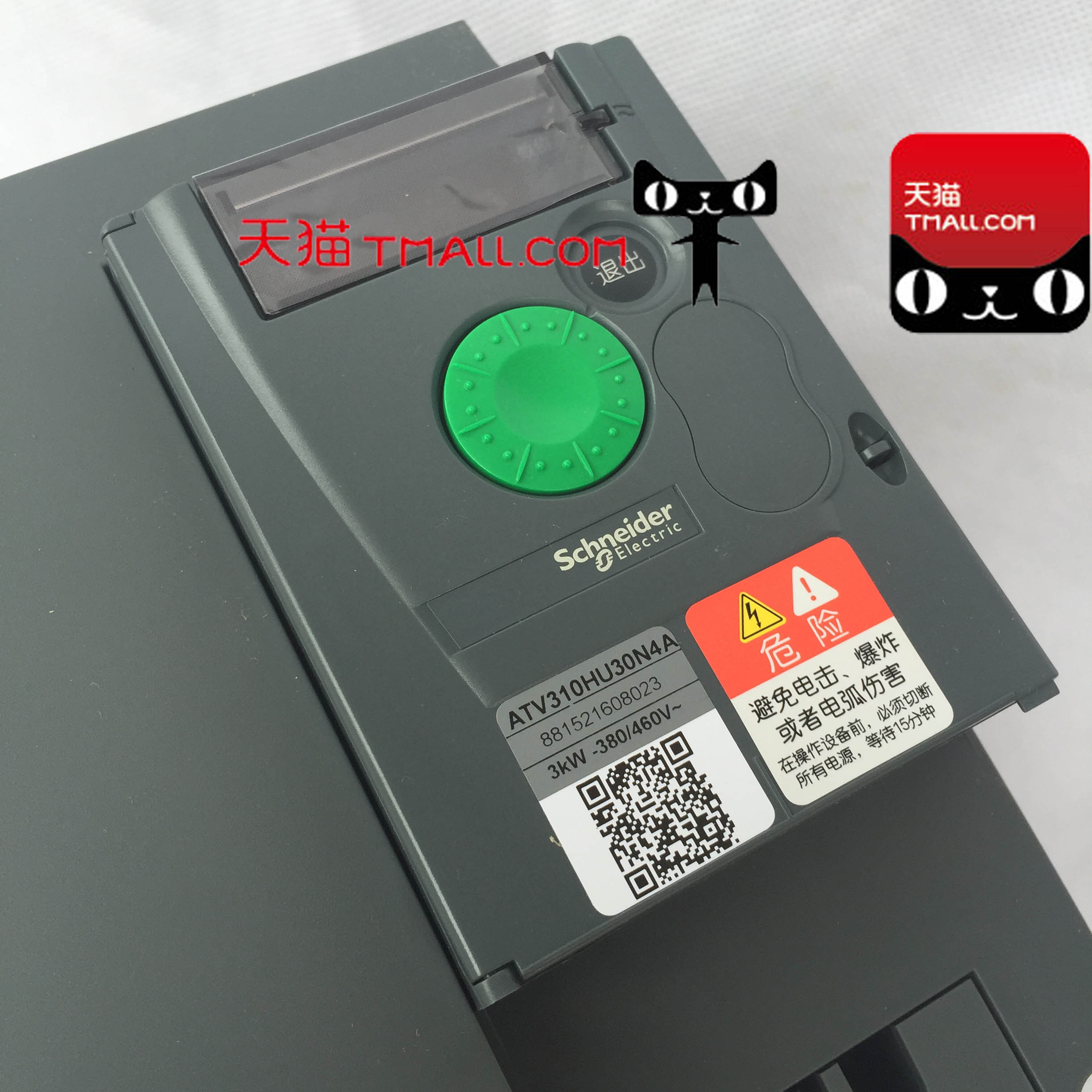 Genuine schneider inverter inverter 5.5kw ATV310HU55N4 12.6A ATV303 replacement specials