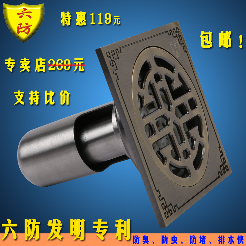 Genuine six fangde drain, end vintage full copper odor floor drain, patented wide mouth fast draining! free shipping!