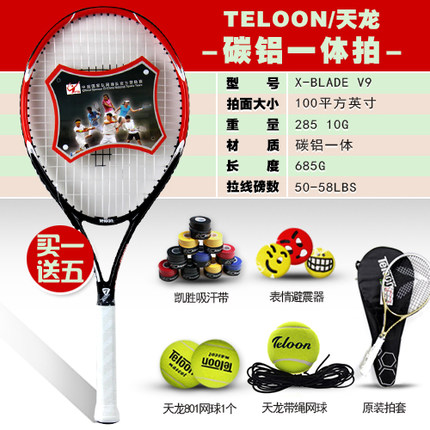 Genuine special offer free shipping to send tennis denon teloon single male ms. beginner tennis racket training suit