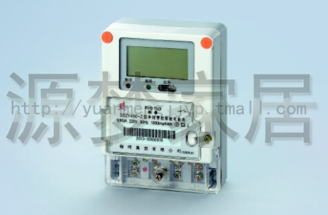 Genuine specified three-phase DTSY450-E card prepayment meter/meter/meter 2.5-10 a