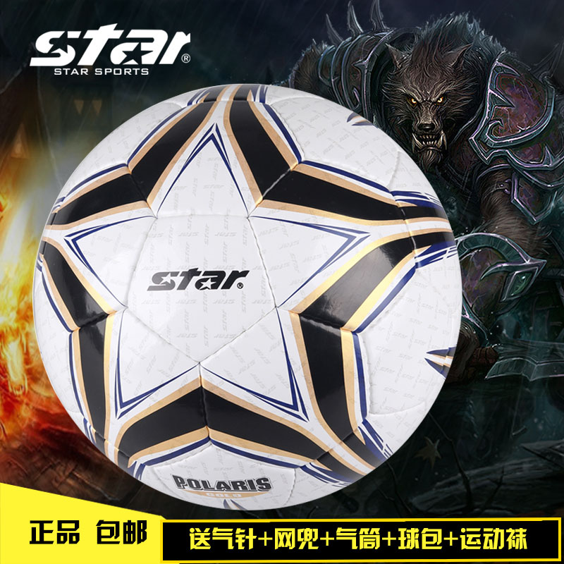 Genuine star world of soccer SB4065C sew no. 5 professional football training game ball free shipping