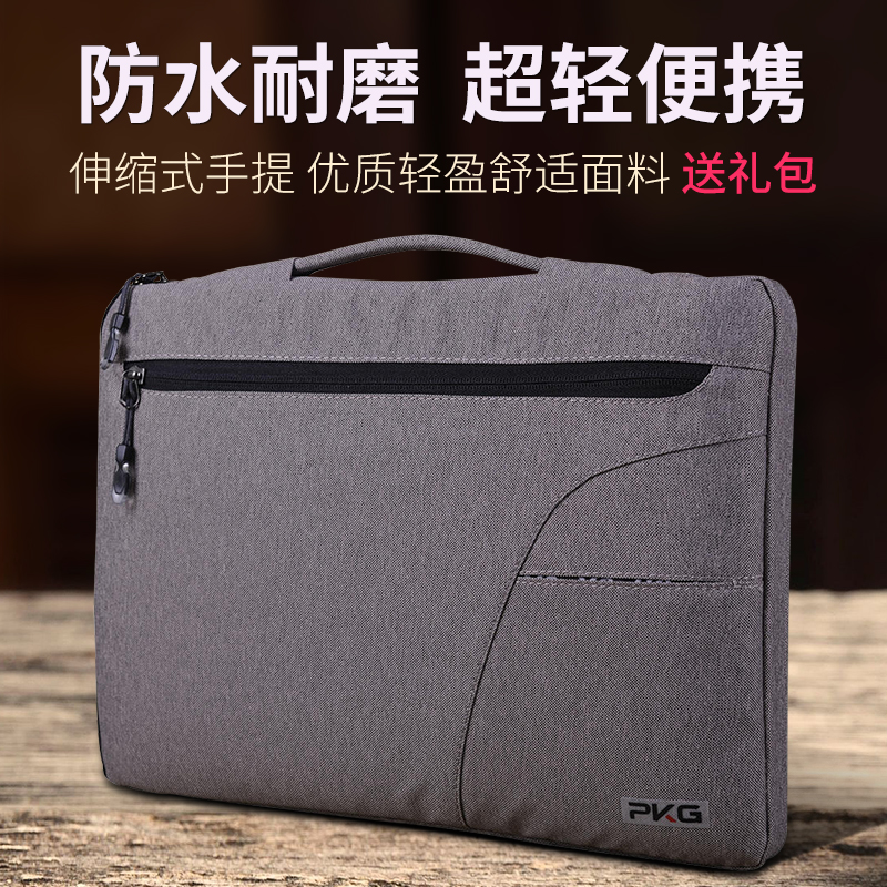 Genuine thick lenovo pkg laptop computer bag shoulder bag 14 inch 13.3 inch laptop bag liner bag men and women