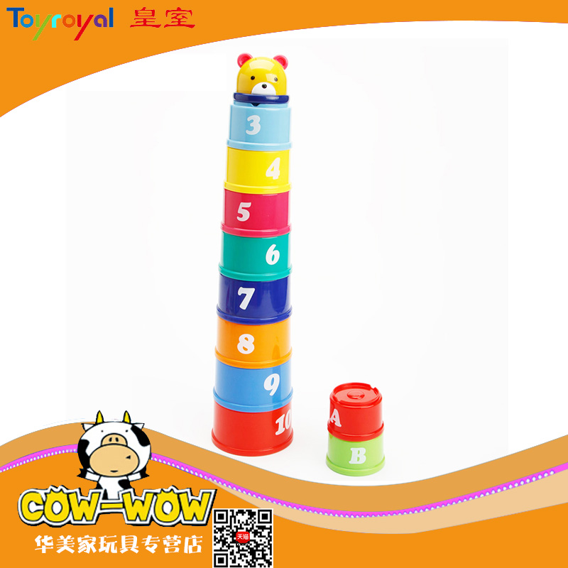 Genuine toyroyal royal toy bear blocks tr830 piles cup baby educational toys educational toys