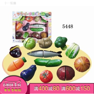 Genuine toyroyal royal toy kitchen vegetable combination group play house toys honestly happy combination