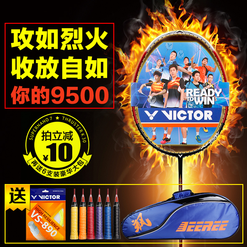Genuine victory badminton racket challenger 9500 single shot offensive full carbon badminton racket victor sword 1900