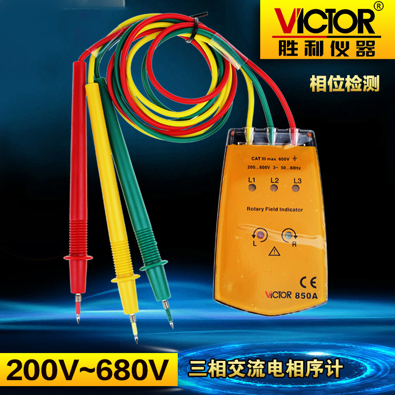 Genuine victory vc850a phase tester three-phase phase sequence tables phase ac phase meter table
