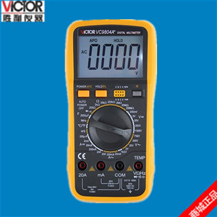 Genuine victory vc9804a + digital multimeter digital multimeter with temperature frequency firewire judgment function