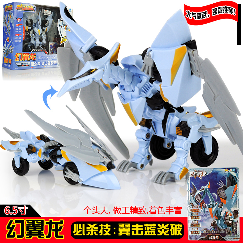 Genuine vitality rescuers toys magic machine beast pterosaur dinosaur deformation robot partner yijie