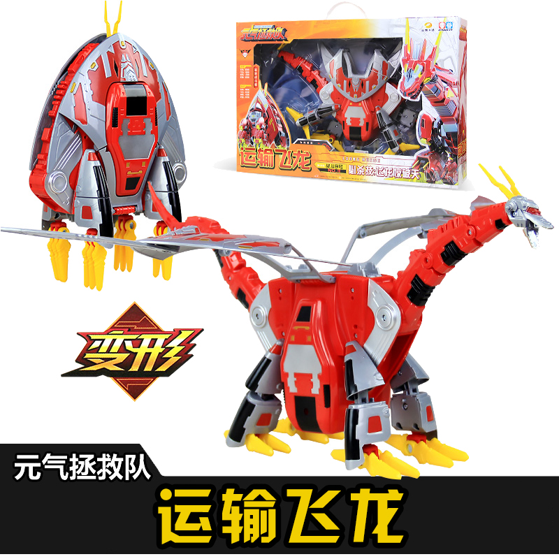 Genuine vitality rescuers transport mutalisks transformers robot warrior toy dinosaur rescue base