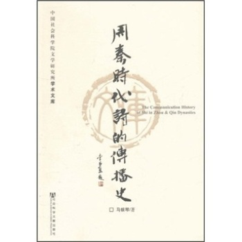 Genuine! ã weeks qin era history of the spread of poetry ã yinqin ma, social studies