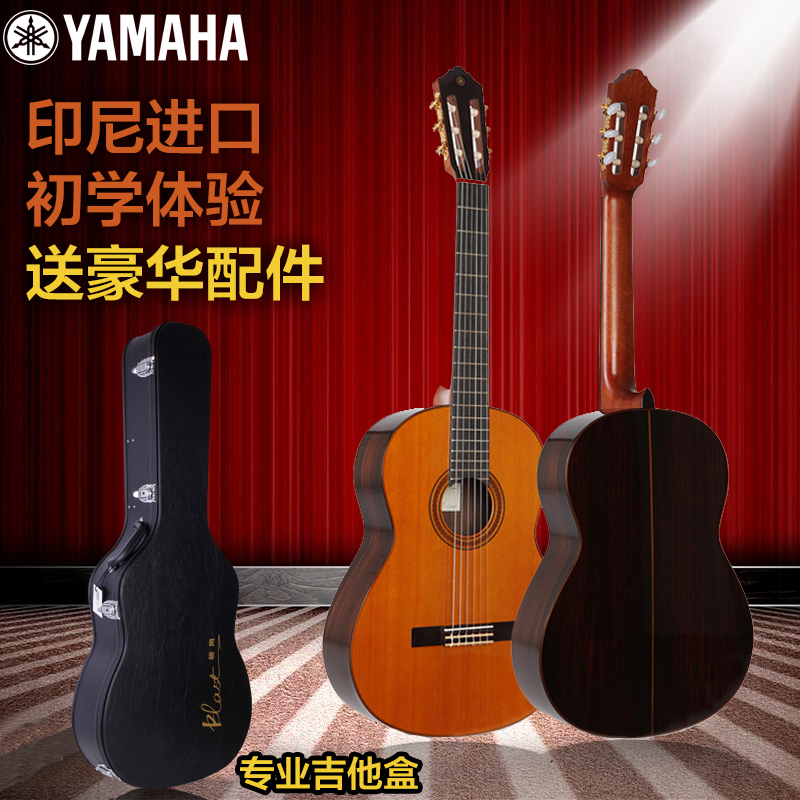 Genuine yamaha 39 inch veneer acoustic guitar CG182S/c fillet classical fingerstyle guitar playing an essential shipping