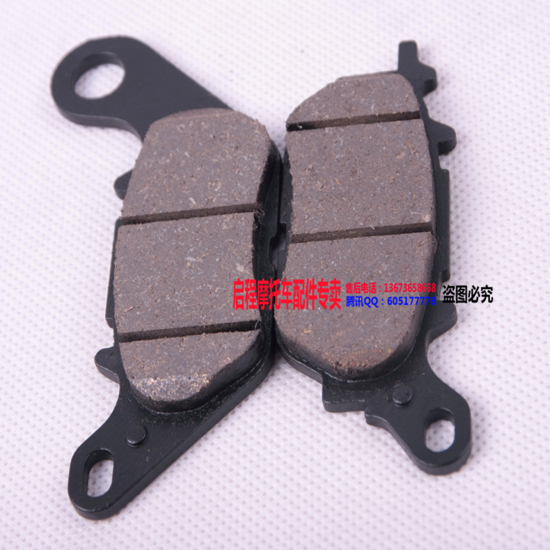 Genuine yamaha li xun eagle eagle still receive jubilee hair lingying clever grid disc brakes brake pads
