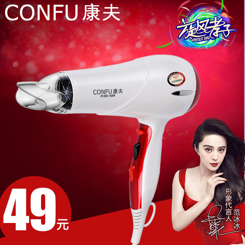 Genuine yasuo KF-3053 1600W power hair dryer salon hair dryer anion hair dryer household