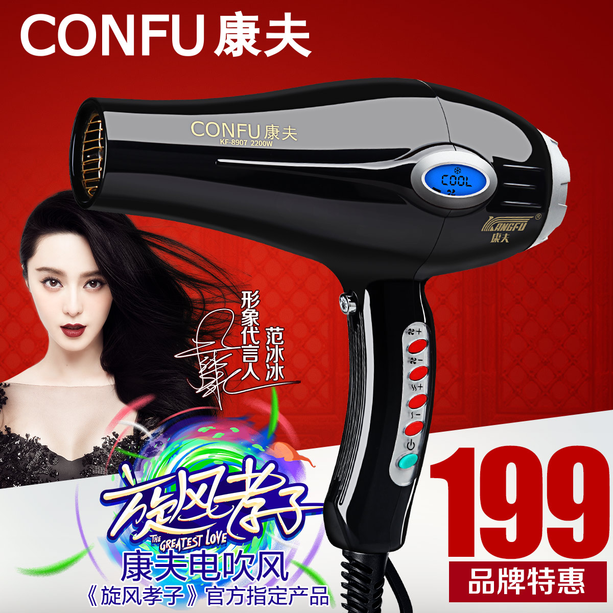 Genuine yasuo KF-8907 yasuo professional hair dryer power mute hair dryer hair gallery barber shop dedicated