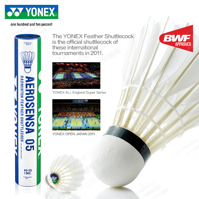 Genuine yonex yonex badminton yy as9 as02 as03 as05 badminton stable resistance to fight