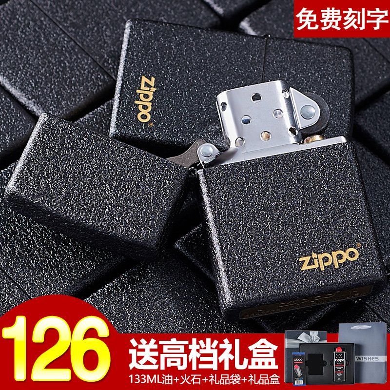 Genuine zippo lighter matte black paint crack genuine zippo windproof lighter windproof zppo lettering men
