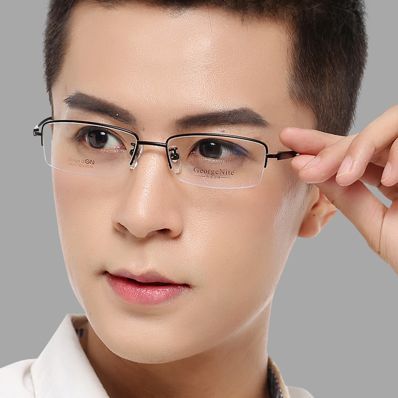 George needa T6668 special glasses frame myopia men titanium half frame glasses frame glasses business mens