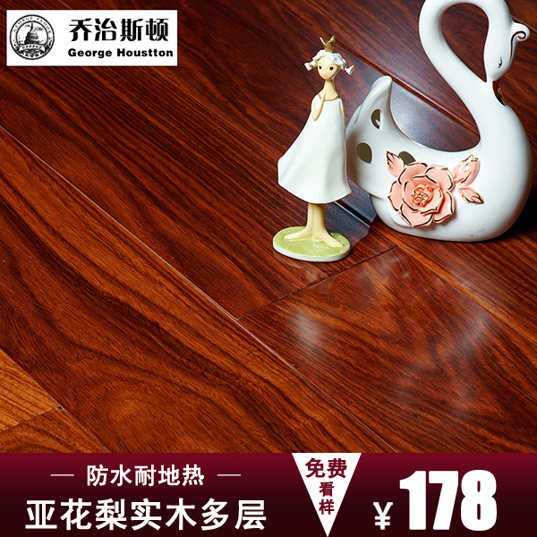 George princeton asian pear multilayer composite wood flooring factory direct natural environment for the heat to warm the ground