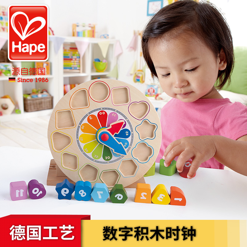 German hape children wooden blocks clock digital clock shape matching baby educational early childhood cartoon
