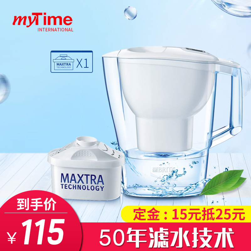German imports of new household water purifier filter kettle pitt zander brita water purifier filter kettle 3.5l pot a core