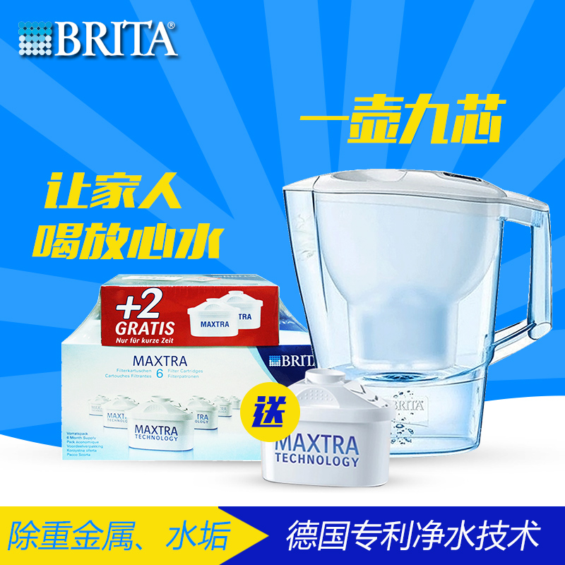 German original pitt zander filter brita filter kettle water purifier filter kettle 3.5 liters a pot of nine core aluna portfolio