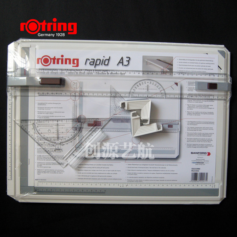 German rotring red ring drawing board a3 architectural design drawing board plotter kit containing setsquare