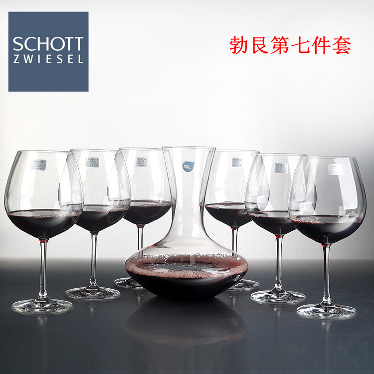 German schott schott import unleaded crystal glass goblet of red wine decanters wine 7 gift set