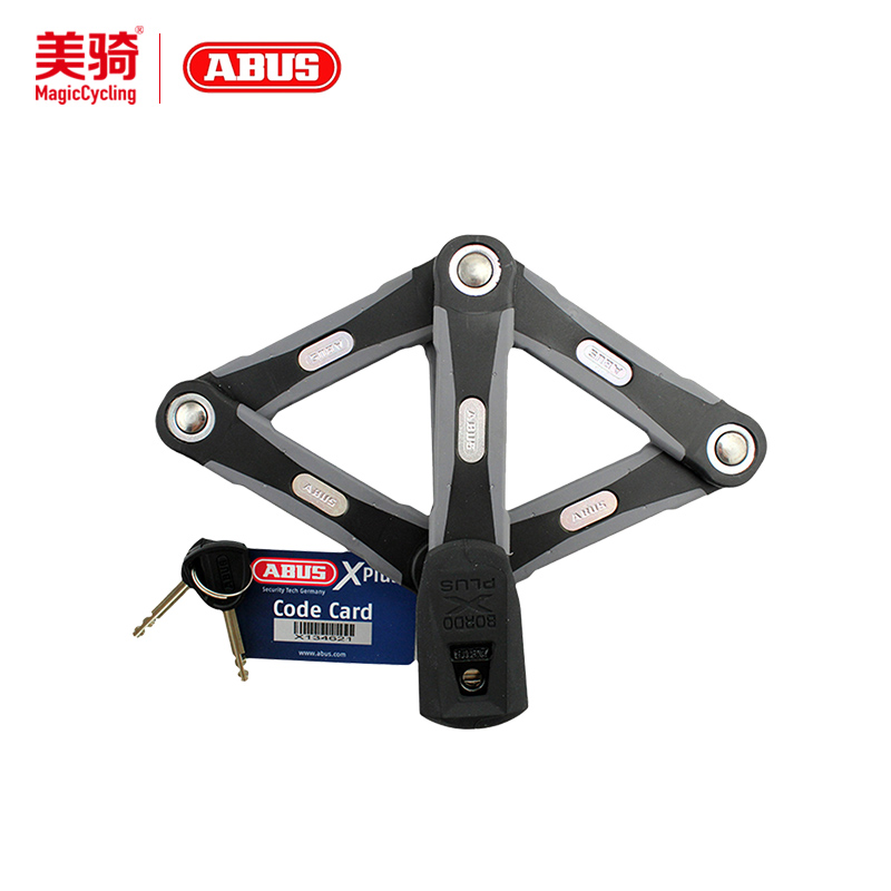 Germany abus mountain bike lock electric lock motorcycle theft lock bar lock bike mountain bike accessories dead fly