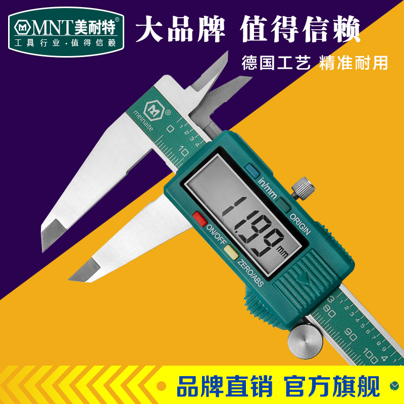 Germany and the united states knight® four high precision measuring 0-150 key digital calipers 0-200 0-300 Mm free shipping