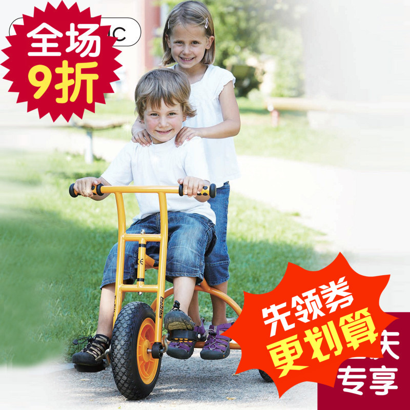 Germany beleduc baylor more tt bike bicycle baby stroller three children stampede car children car