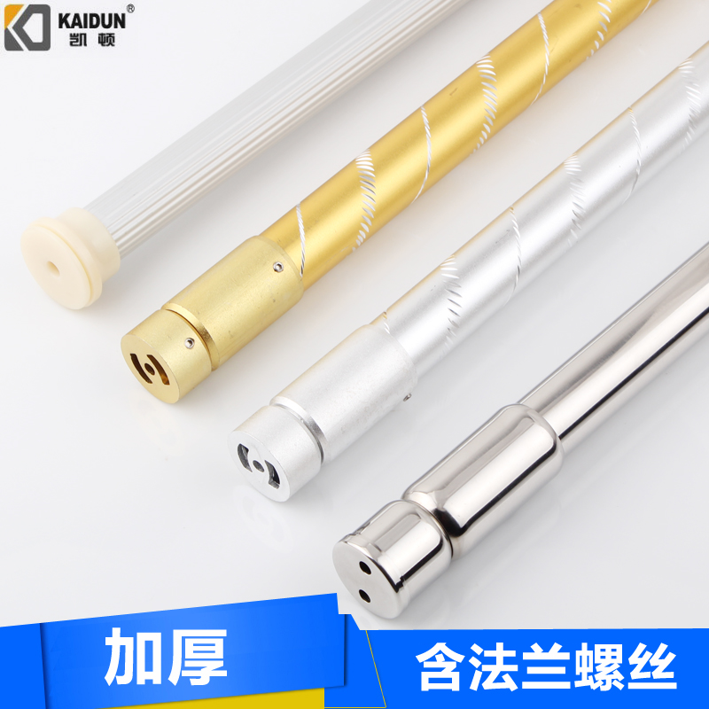 Germany cayton thick stainless steel clothes rod telescopic rod for hanging clothes closet cabinets closet rod for hanging clothes rod flange seat